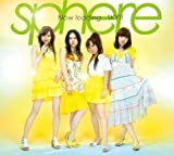 Asobi ni Ikuyo! Intro Theme: Now loading . . . SKY!! [w/ DVD, Limited Edition] by SONY MUSIC ENTERTAINMENT JAPAN
