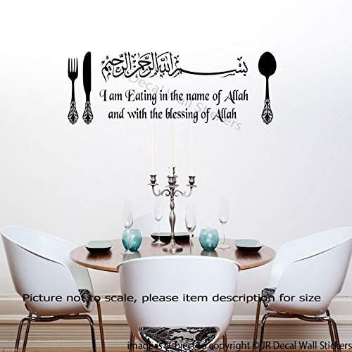 DINING KITCHEN ISLAMIC Wall Art Stickers Bismillah With English Translation 'Eating in the name of ALLAH' Arabic Art Removable Vinyl Wall Decals Muslim Home Decor