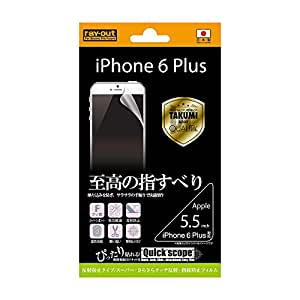 [Original Packaging] Rayout LCD Toughened Screen Protection Sticker for iPhone 6 Plus (Anti-Reflection/Anti-Fingerprint)