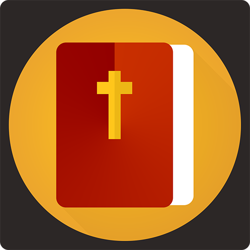 Bible app Holy King James version KJV offline - Best bible study gateway apps for kindle fire free (Best Offline Niv Bible App For Android)