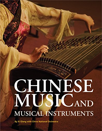 Chinese Music and Musical Instruments from Brand: Shanghai Press, Better Link Press