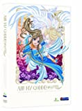 Ah! My Goddess: Flights of Fancy - Season 2