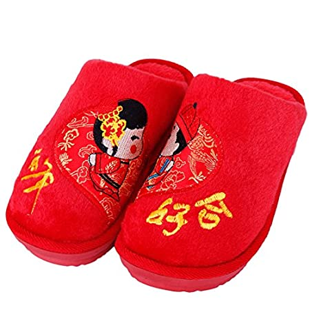 Winter couples Wedding marriage house marriage products embroidery husband  wife shoes slippers Summer Cotton Tow Shoes,男/42-43(Suitable for40-41Wear)  ...