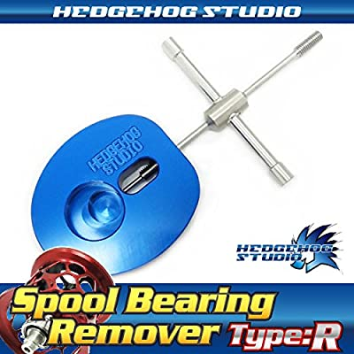 Spool Bearing Pin Remover Type:R - Hedgehog Studio