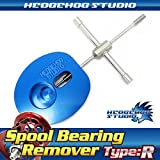 Spool Bearing Pin Remover Type:R - Hedgehog Studio