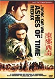 Ashes of Time Redux (Bilingual) [Import]