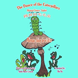 The Dance of the Caterpillars (Chinese Edition)
