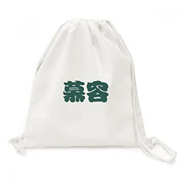 DIYthinker Murong Chinese Surname Character China Canvas Drawstring  Backpack Travel Shopping Bags  Amazon.co.uk  Sports   Outdoors 412e368a9b