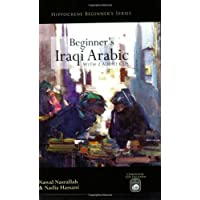 Beginner's Iraqi Arabic, with 2 audio CDs