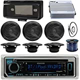 Kenwood KMRD372BT Marine Boat Audio Bluetooth CD Player Receiver W/Protective Cover - Bundle Combo With 6x Black 6-1/2 150W Waterproof Stereo Speakers + Enrock Antenna + 400W Amplifier + 50-FT Wire