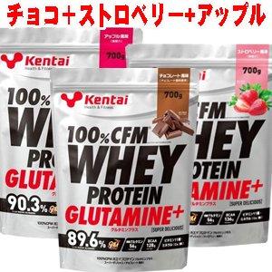 【Kentai】(リニューアル)100%CFM ホエイプロテイン グルタミンチョコレート 700g+ストロベリー 700g+アップル 700gの3種セット (4972174352871+352888+352895) B01HOBLVGY