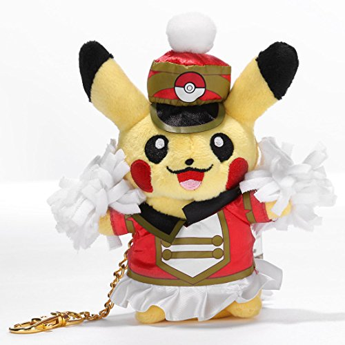 [Pokemon Center Carnival Cheerleader Pikachu Mascot Plush Keychain 5 inch Toy] (Old Ash Ketchum Costume)