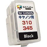 3年保証 キャノン (CANON) BC-310 / BC-345 (顔料 黒 ・ ブラック) iP2700 対応 【新開発】 詰め替えインク ( スマートカートリッジ )純正比27%増量 ベルカラー