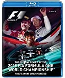F1 2015 Official Review [Blu-ray] [Region Free] [UK Import]