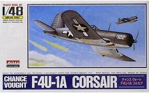 マイクロエース 1/48 大戦機シリーズ No.15 コルセア F4U-1 プラモデル