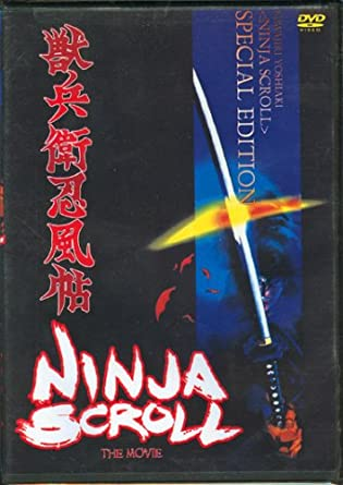 Amazon.com: Ninja Scroll the Movie: Yutaka Minowa, Kawajari ...