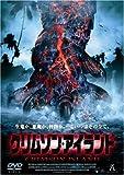 クリムゾン・アイランド [DVD]