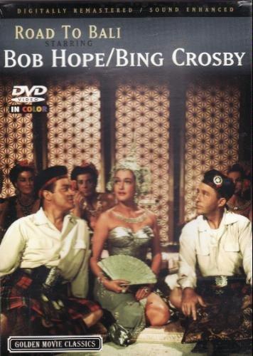 Road to Bali Starring Bob Hope / Bing Crosby / Dorothy Lamour (Crosby Entertainment Center)
