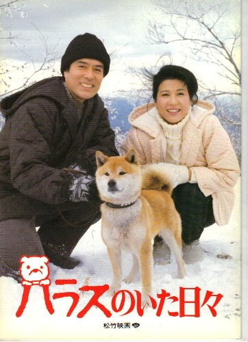雪山で家族と微笑む演技をする映画の中の十朱幸代