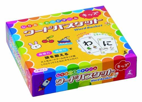 Word basket Kids (japan import) by GENTOSHA Education