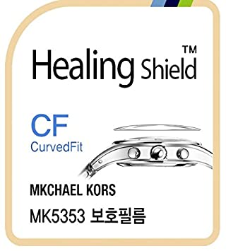 Healing shield Protectores de Pantalla CV for Michael Kors ...