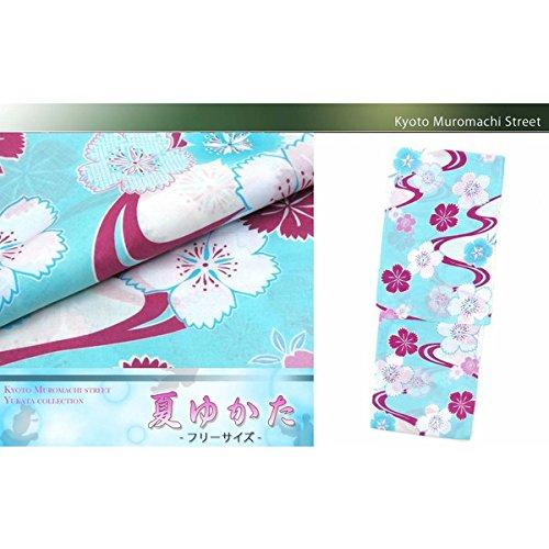 地震エチケット擬人浴衣 レディース かわいい柄の浴衣 フリーサイズ「水色 桜に流水」HYF433