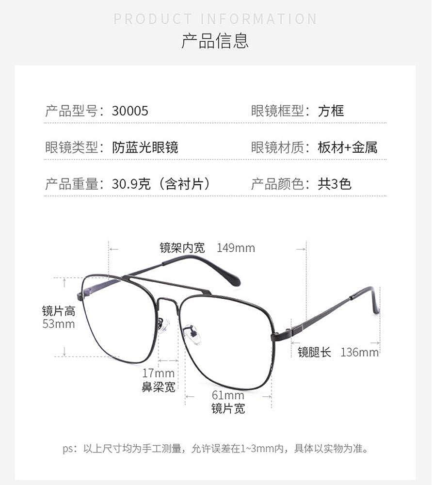 Anti-Blu-ray glasses///retro///anti-computer mobile phone radiation///gun color