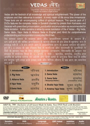 Vedas - Sama/Yajur/Rig/Atharva (4-DVD Pack With Booklet, Approx: 8 Hours  Duration) - Comprehensive Collection Of The Spiritual Text Recited In