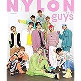 NYLON JAPAN guys 2020年4月号