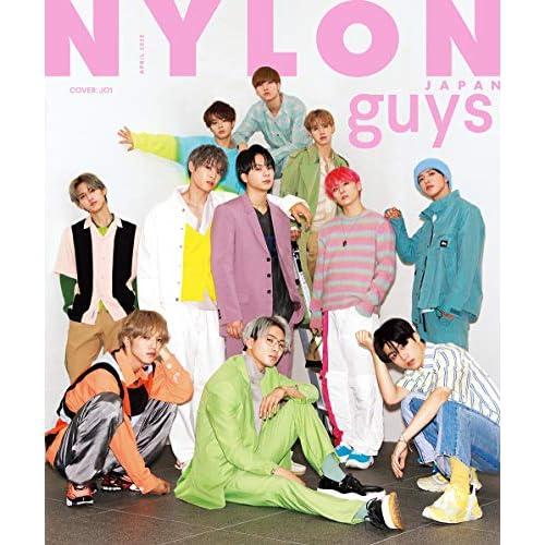 NYLON JAPAN guys 2020年4月号 表紙画像