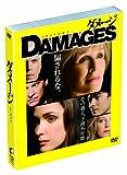 [DVD]ダメージ シーズン1 ソフトシェルDVD BOX