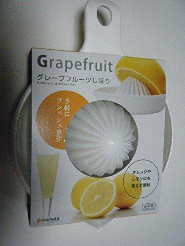 grapefruit manual juicer - 9