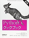 img - for Paison Kukku Bukku book / textbook / text book