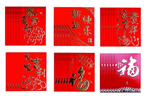 Chinese Red Envelopes Lucky Money Envelopes 2019 Chinese New Year Dog Year Envelopes (36 Envelopes - 6 Designs)