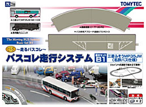 The Bus Collection - The Moving Bus System Basic Set B1 (Meitetsu Bus)