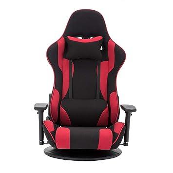 Amazon.com: JXHD Silla ergonómica para juegos/E-Sports Silla ...