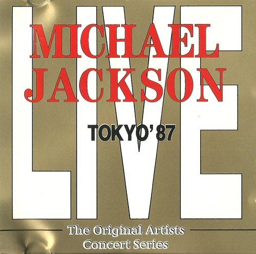 Live in Japan 1987 (CD Album Michael Jackson, 13 Tracks) (Michael Jackson In Thriller)