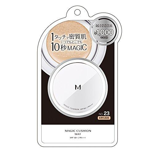 接触シネウィ野球ミシャ M クッション ファンデーション(マット)No.23(自然な肌色) 15g