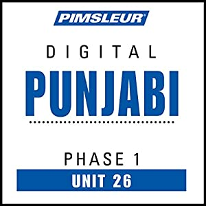 Punjabi Phase 1, Unit 26 Audiobook