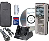 Olympus DS-2500 Digital Voice Recorder with Docking Station, Rechargeable Batteries, Case & Olympus Dictation Software
