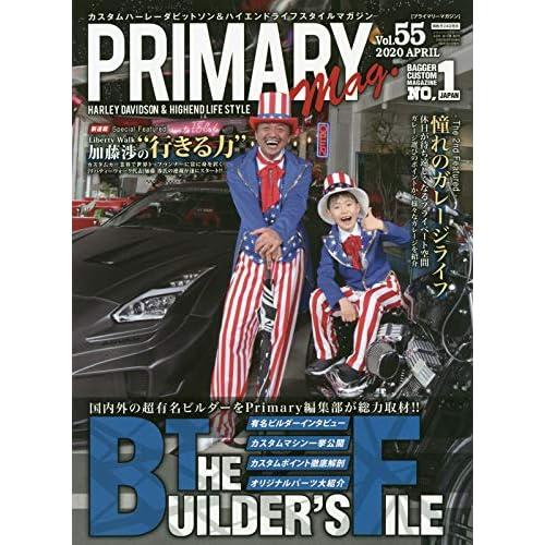 Primary 表紙画像