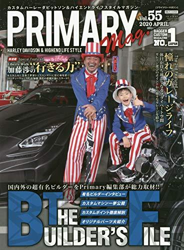 Primary 最新号 表紙画像