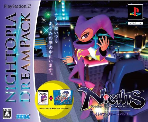 NiGHTS into Dreams... (Nightopia Dream Pack) [Japan Import]