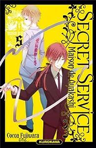 Secret Service, Maison de Ayakashi, tome 5 par Fujiwara Cocoa