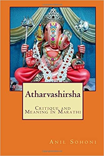 Amazon Com Atharvashirsha In Marathi Meaning And Critique Marathi Edition 9781511906937 Sohoni Mr Anil D Books