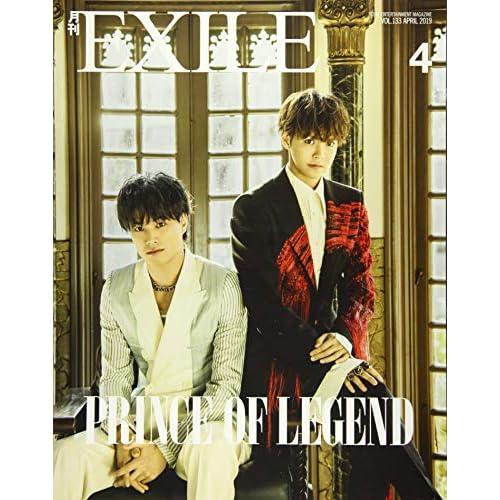 月刊 EXILE 2019年4月号 表紙画像