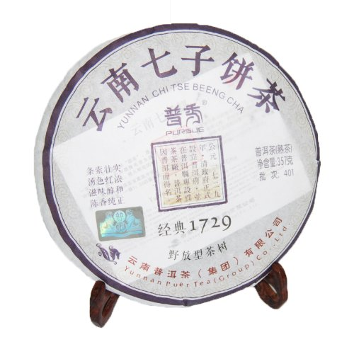 Wild Grown Tree Leaves Pudao Co Brands China's Most Famous Pursue Brand Puer Pu Erh Tea 357 Gram Cake At Checkout 1729 Model