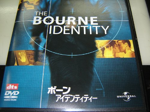 119 Matt - The Bourne Identity / Region 2 / NTSC / Official Japanese Release / 119 mins / 1 Disc / Audio: English and Japanese / Subtitles: English, Japanese and Korean / Starring: Franka Potente, Matt Damon, Chris Cooper, Clive Owen, Brian Cox / Directors: Doug Liman