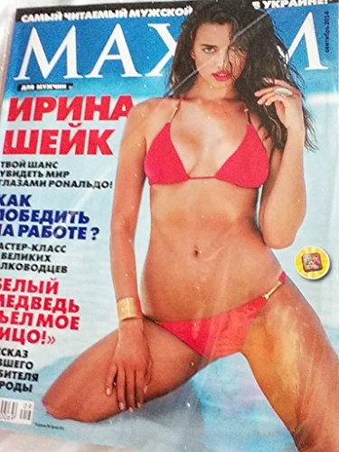 Maxim Ukraine December 2013