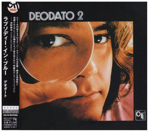 New sales Deodato 2 Max 76% OFF